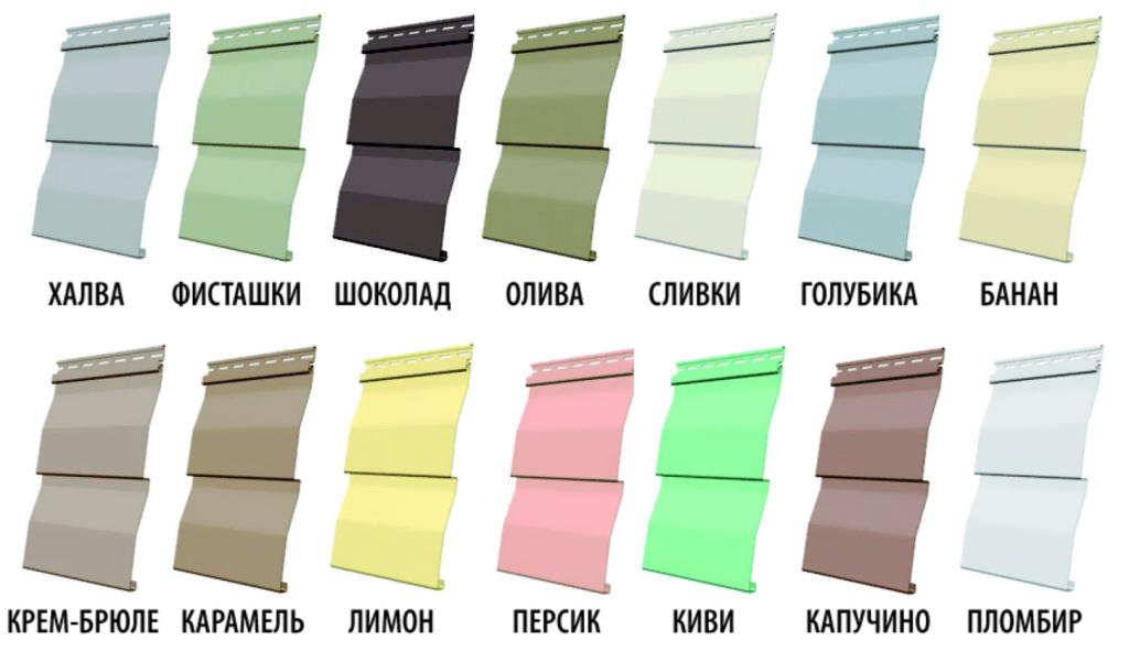 Какого цвета бывает виниловый сайдинг