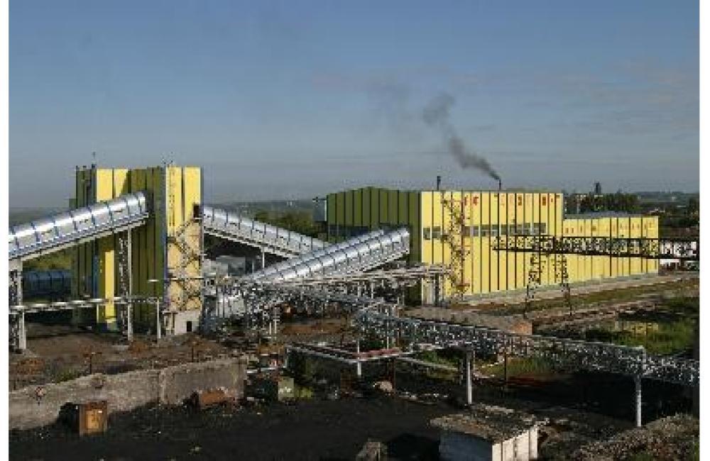 обогатительные фабрики угля - что это такое