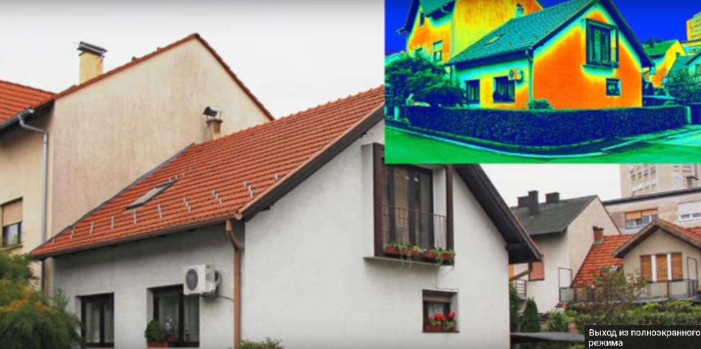 Снижение затрат на тепловую энергию в жилых домах - советы профессионалов