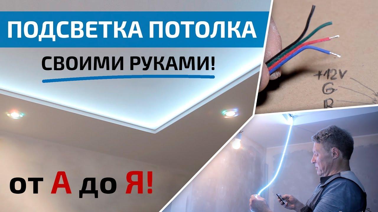 Грунтовые светильники в Москве - узнать цену и купить